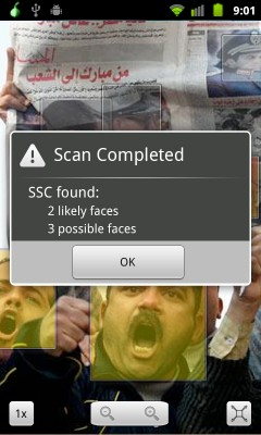 Mock up of how automatic facial recognition could work in the SecureSmartCam app