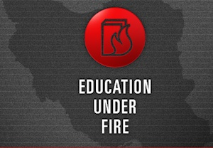 EducationUnderFire