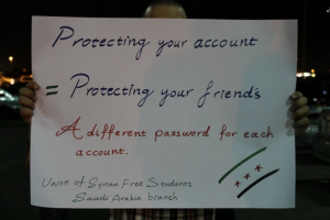 A photo shared by the Saudi Arabia Branch of the Union of Syrian Free Students.