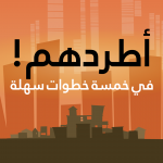 Arabic_0065