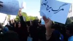 Protesters in Tehran call attention to recent acid attacks on women in Isfahan and Tehran.