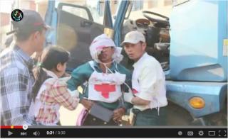 Myanmar_aidworker_HRC_20150225